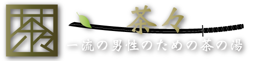 Samurai Chadou for man |Cha Cha